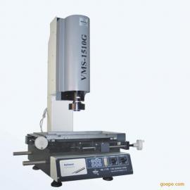 万濠影像仪、二次元VMS-1510G