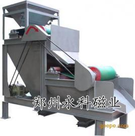 郑州永科加工定制磁选机 干式磁选机 除铁磁选机 锰矿磁选机