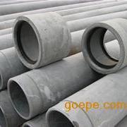 北京电缆保护管种类