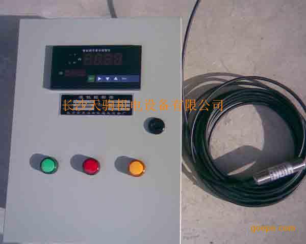 消防水池液位显示器