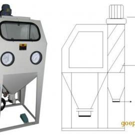 CH-700 标准型 集尘一体喷砂机 手动喷砂机 小型