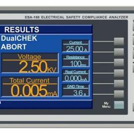彩屏全功能安规综合分析仪 / ESA-150
