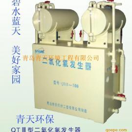 QTIII型二氧化氯�l生器