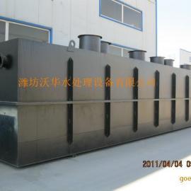 乡镇污水处理设备/社区污水处理设备