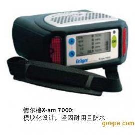 德尔格X-am 7000 便携式多种气体检测仪