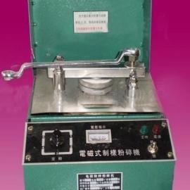 电磁矿石粉碎机 型号:DS11-DF-4