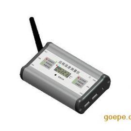 无线温度记录仪HJX-GW10型