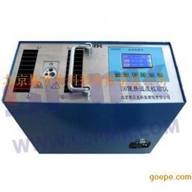SPMK150便携式干体温度校验仪