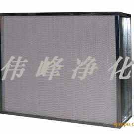 组合式高效过滤器 抛弃式一体化高效过滤器 可清洗初效过滤器