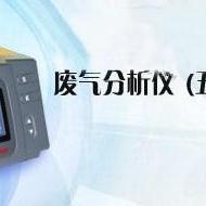 ZC-506 汽车废气分析仪