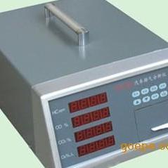 ZC-40B 汽车排气分析仪