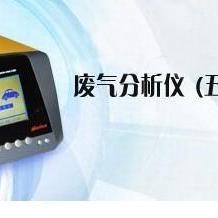 ZC-502 汽车尾气分析仪