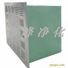 水厂空气自净器