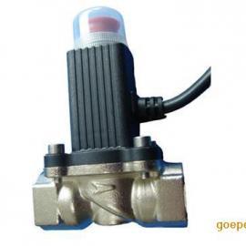 燃气紧急切断电磁阀/煤气安全切断阀