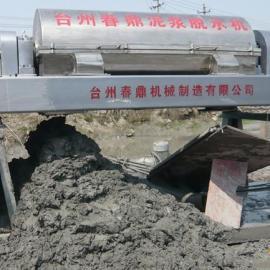 台州泥浆脱水机