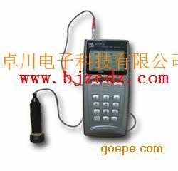 便携式测振仪 测振仪