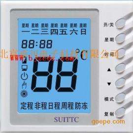 大屏幕液晶显示可编程式温控器 可编程式温控器