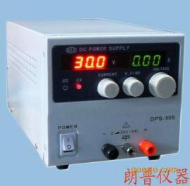 金日立|DPS303D直流稳压电源