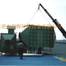 供应东莞寮步镇活性碳有机废气净化器
