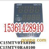 数字调节器C15MTVOTA0100