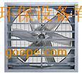 供应安装工厂用排风百叶负压风机