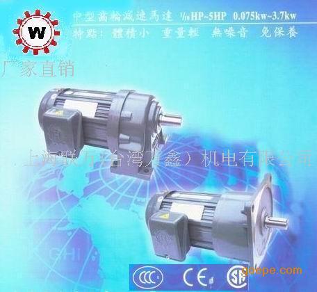 万鑫减速机生产厂家,宇鑫减速机生产厂家,豪鑫减速机生产厂家