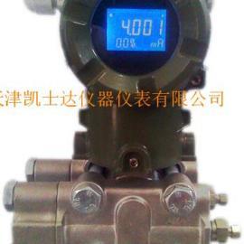 电容式智能压力变送器