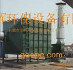 贵州工厂废气治理设备