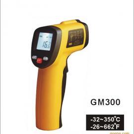 GM300手持式红外线测温仪GM300
