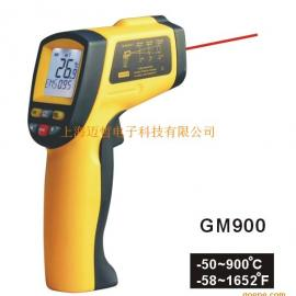 GM900红外测温仪