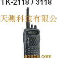 建伍TK3118对讲机进口对讲机