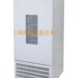 上海凯朗MJ-150F-I霉菌培养箱