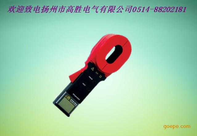 ETCR-2000钳形接地电阻测量仪在测量有回路的接地系统时,不需断开接地引下线,不需辅助电极,安全快速、使用简便。 ETCR-2000钳形接地电阻测量仪能测量出用传统方法无法测量的接地故障,能应用于传统方法无法测量的场合,因为ETCR-2000钳形接地电阻仪测量的是接地体电阻和接地引线电阻的综合值。 ETCR-2000钳形接地电阻测试仪有长钳口及圆钳口之分。长钳口特别适宜于扁钢接地的场合。 ETCR-2000钳型接地电阻测试仪技术规格: 电 源:6VDC(4节5号碱性干电池) 工作温度:-10-55