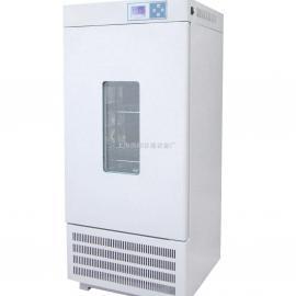LRH-250CL低温生化培养箱系列
