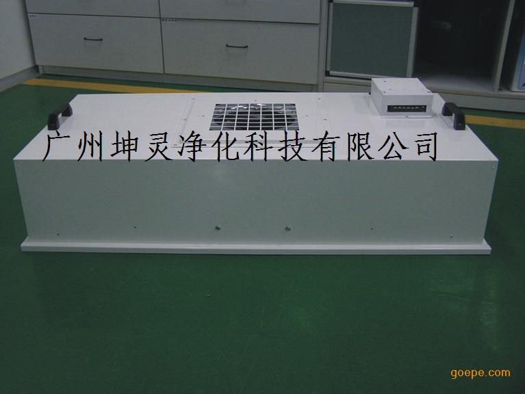 镀锌板FFU