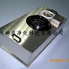 重庆全不锈钢FFU/四川层流罩FFU