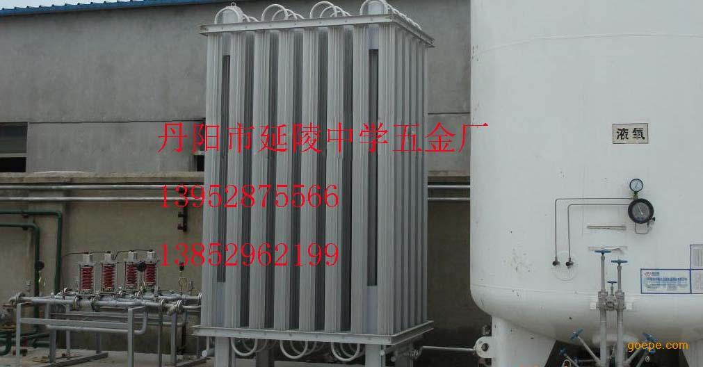 杜瓦罐低温绝热气瓶杜瓦瓶集中供气