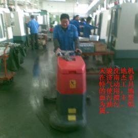 工厂车间洗地机
