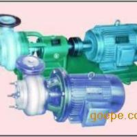 FSB,FSB-L型氟塑料泵