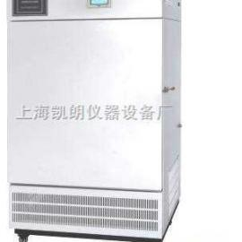 �品�定性��箱LHH-250FS