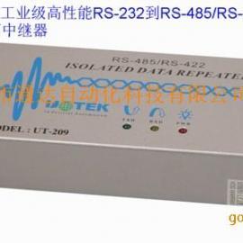 光电隔离中继器 UT-209