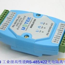 光电隔离中继器 UT-509