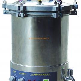 LS-18SI全自动蒸汽灭菌器