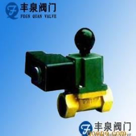 ZCRH系列家用型常开式手动复位电磁紧急切断阀