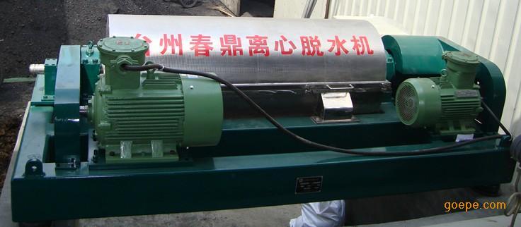 固液分离机-卧式离心机生产厂家-春鼎机械