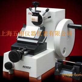轮转式切片机YD-2508A