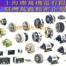 【精品】电磁离合器=【精品】研新电磁离合器,电磁离合器价格