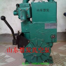三轮抽粪车专用真空泵