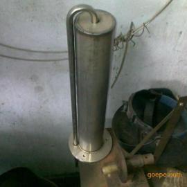 焦炭反应器=辽宁鞍山市 中通达仪器仪表制造有限公司