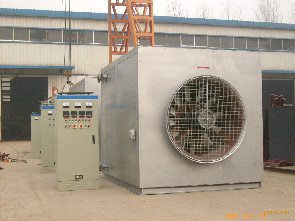 防爆型型空气加热机组